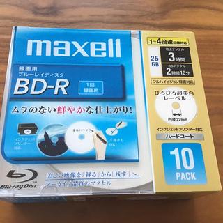 マクセル(maxell)のmaxell BD-R 10枚(その他)