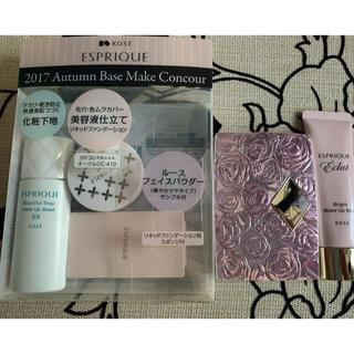 エスプリーク(ESPRIQUE)の化粧品まとめ売り❗️(コフレ/メイクアップセット)