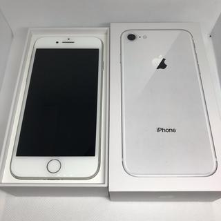 Apple - 中古美品 SIMロック未解除 iPhone8 64GB ソフバ シルバー