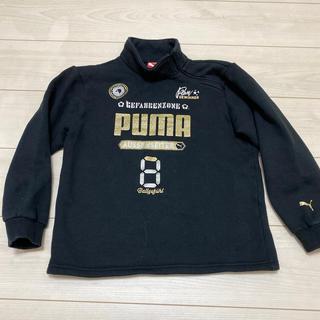 プーマ(PUMA)のトレーナー140 プーマ(Tシャツ/カットソー)