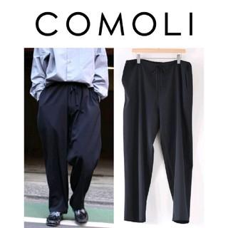 COMOLI - 新品 2 COMOLI ウールギャバ ドローストリングパンツ ネイビー