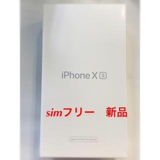 iPhone - iPhone xs 64GB simフリー GOLD メーカー認定整備品