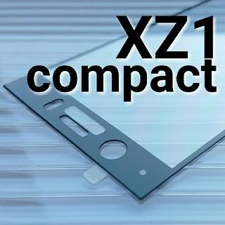 エクスペリア(Xperia)の★お勧め★XPERIA XZ1 Compact ガラスフィルム 黒  SO02K(保護フィルム)