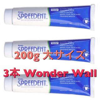Amway - アムウェイ Amway スプリーデント 歯磨き粉 200g 3本(計600g)