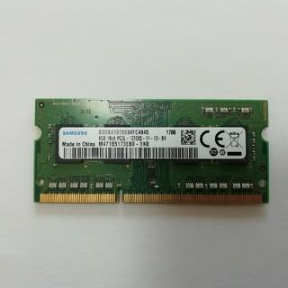 SAMSUNG - メモリ DDR3 4GB Samsung PC3L