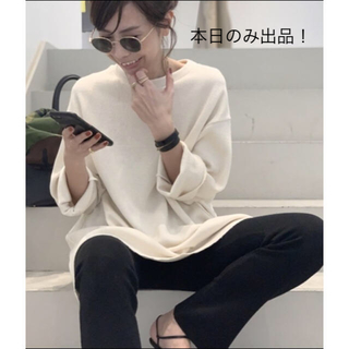 L'Appartement DEUXIEME CLASSE - アパルトモン 【BILLY/ビリー】MILITARY THERMAL TOP
