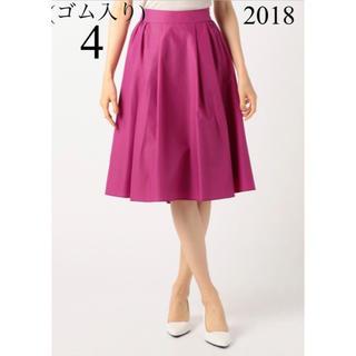 TOCCA - TOCCA SUNSHINE スカート 4 ランドリーライン