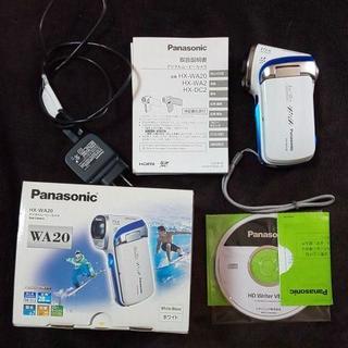 Panasonic - パナソニック デジタルムービーカメラ マリンホワイト HX-WA20-W