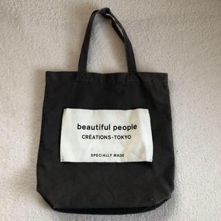 ビューティフルピープル(beautiful people)のbeautiful pepoleトートバッグ(トートバッグ)