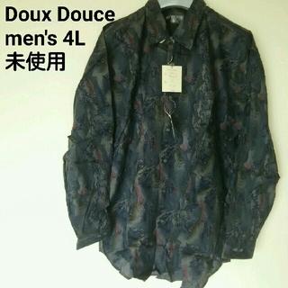 グリモワール(Grimoire)の【未使用/タグつき】doux douce シャツ 総柄 枯れ葉 青色(シャツ)