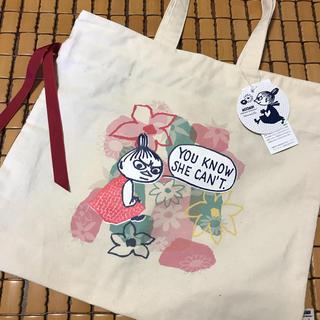AfternoonTea -  Moomin×Afternoon Tea/リトルミイ キャンバスバッグ