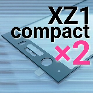 エクスペリア(Xperia)の★2枚セット★XPERIA XZ1 Compact ガラスフィルム黒 SO02K(保護フィルム)