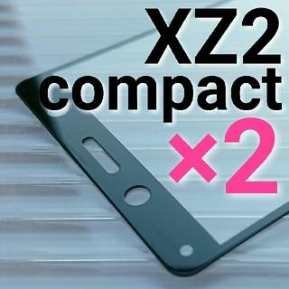 エクスペリア(Xperia)の★2枚セット★XPERIA XZ2 Compact ガラスフィルム黒 SO05K(保護フィルム)