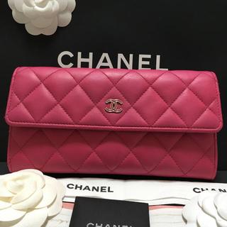 CHANEL - 美品✨お買い得!CHANEL シャネル  マトラッセ ピンク 長財布 正規品