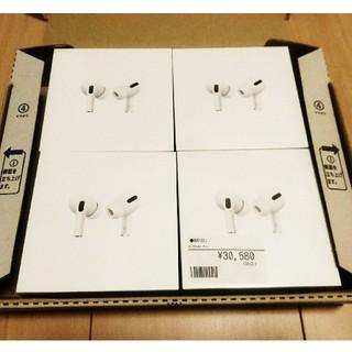 Apple - Apple AirPods Pro 4台 MWP22J/A 正規品
