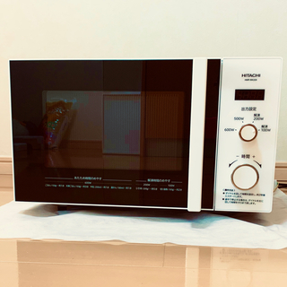 ヒタチ(日立)のHITACHI HMR-BK220-Z6(電子レンジ)