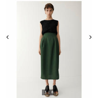 moussy - moussy ethnic cocoon skirt