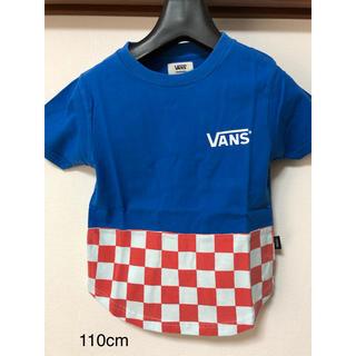 VANS - Vans キッズTシャツ 110cm