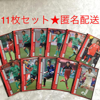 浦和レッズ カード 2013 【11枚セット】