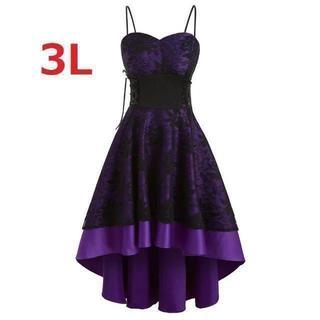 新品大きいサイズ3L15号 エレガントレースイレギュラードレスワンピース 紫×黒(ロングドレス)