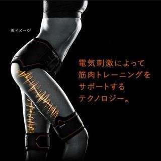【新品・送料無料】シックスパッド ボトムベルト 菜々緒モデル 美尻 EMS
