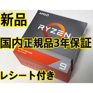 AMD Ryzen 9 3950X 国内正規品3年保証レシート有 新品動作確認済