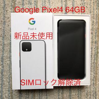 Softbank - Google Pixel4 64GB 新品未使用 ピクセル