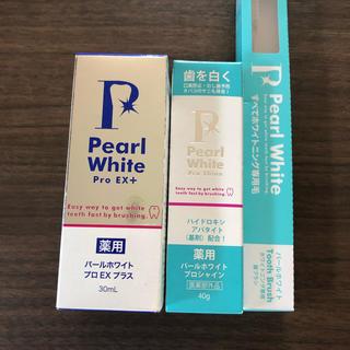 パールホワイト プロEX+