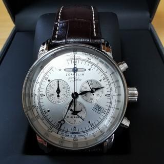 ZEPPELINツェッペリンツェッペリン 腕時計 100周年記念モデ