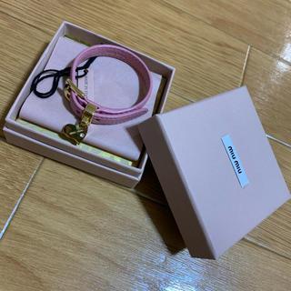 miumiu - miumiu ブレスレット ハートチャーム ピンク