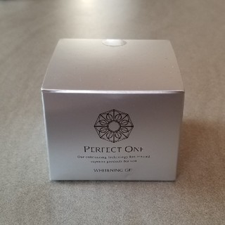 パーフェクトワン(PERFECT ONE)のぼん様専用パーフェクトワン 薬用ホワイトジェル 75g 2つセット(オールインワン化粧品)