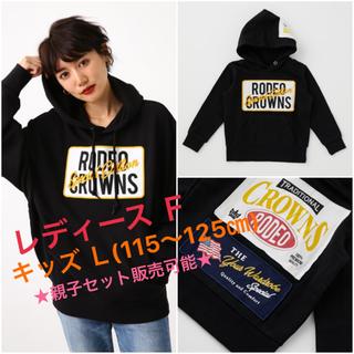 RODEO CROWNS WIDE BOWL - 【新品】 RCWB ロデオクラウンズ レディース フーディ パーカー