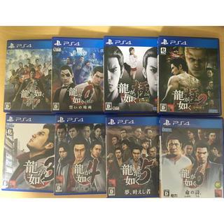 PlayStation4 - 【巣ごもりに!】PS4龍が如くセット
