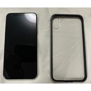 iPhone - iPhone X ソフトバンク256GB ホワイト