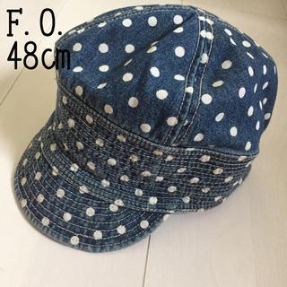 F.O.KIDS - F.O. 48㎝ デニムキャップ 帽子 キャスケット