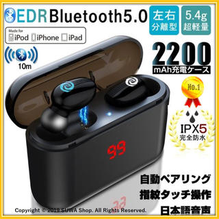 1週間保証付⭐ Bluetooth イヤホン イヤフォン ワイヤレス 指紋タッチ