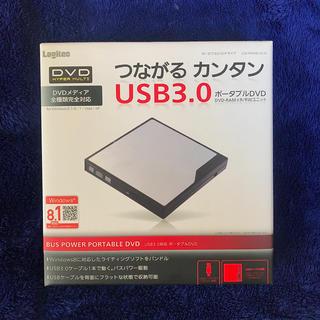 【新品・未開封】ポータブル DVDドライブ USB3.0 ロジテック