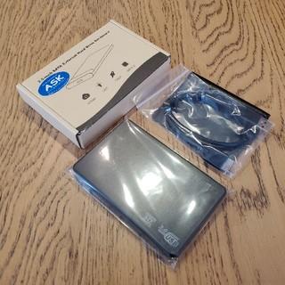 2.5 インチ USB 3.0 SATA ハードディスク ケース ssd