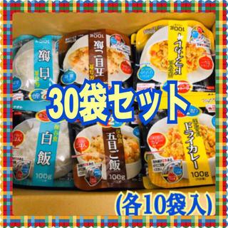 サタケ マジックライス 3種 各10袋 計30袋 白飯 五目ごはん ドライカレー