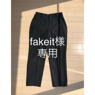 THE SUIT COMPANY - suit company⭐️oggiコラボ 黒パンツ