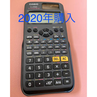 CASIO - CASIO 関数電卓 fx-JP500 カシオ
