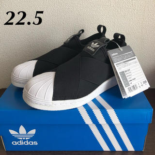 adidas - アディダス スーパースター スリッポン 22.5