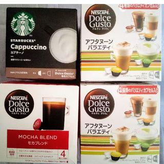 ネスレ(Nestle)のドルチェグスト カプセル(3) アフタヌーンバラエティ・モカブレンド他 合計4箱(コーヒー)