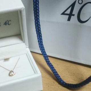 ヨンドシー(4℃)の新品4℃ダイヤモンドしずくネックレス(ネックレス)