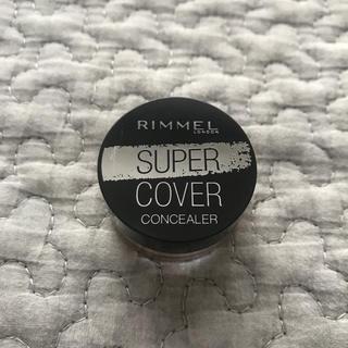 リンメル(RIMMEL)のリンメル スーパーカバーコンシーラー   002 コンシーラー  (コンシーラー)