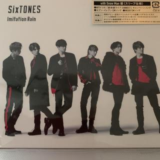 ジャニーズ(Johnny's)のSixTONES SnowMan CD(男性アイドル)