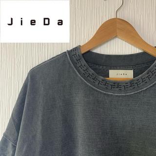 Jieda - JieDa DYE BIG TEE  Tシャツ 17ss