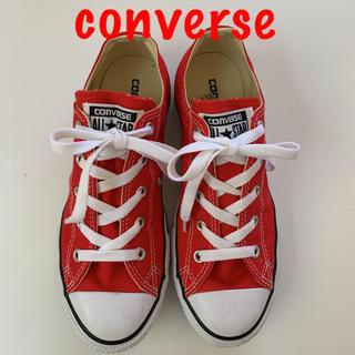 CONVERSE - コンバース オールスター 赤 21.5cm