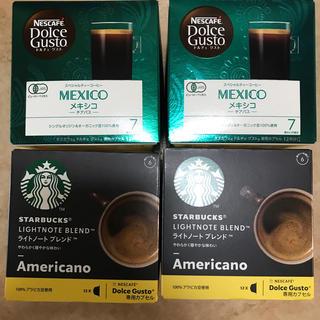 Starbucks Coffee - ドルチェグスト4箱