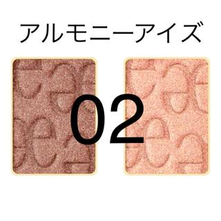 Elégance. - 新品 エレガンス アルモニーアイズ 02